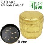 「茶器/茶道具 なつめ(お薄器)」 中棗 梅に松葉 竹型 門出俊平作 木箱
