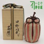 「茶器/茶道具 茶入(お濃茶器)」 文琳 高取焼 高取喜恵作 仕服:笹蔓緞子