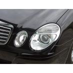 メルセデスベンツ Eクラス W211後期 ヘッドライトクロームリム