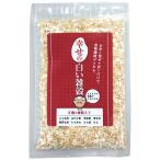 幸せの白い雑穀 200g 国産 国内産100% 雑穀 雑穀米 もち麦 発芽玄米 米粒麦