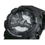 カシオ CASIO Gショック G-SHOCK アナデジ 腕時計 ハイパーカラーズ GA-110C-1A メンズ ブラック ラバー