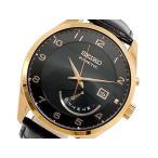 SRN054P1 セイコー キネティック SRN054P1 SEIKO 腕時計 メンズ