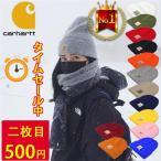 即納 Carhartt│カーハート A18 Acrylic Watch Hat ワッチハット キャップ ニット帽子 ニットキャップ  メンズ レディース 2020 秋 冬 二枚目 500円
