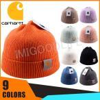 Carhartt│カーハート ワッチハット キャップ ニット帽子 ニットキャップ  メンズ レディース 2020 秋 冬 二枚目 840円 ウサギの毛