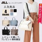 母の日2021 人気商品  JILL by JILLSTUART 2WAY ジル バイ ジルスチュアート トートバッグ フリルトートバッグ ショルダーバッグ
