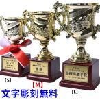 トロフィー 優勝カップ 文字彫刻無料 紅白リボン無料 ゴールド 金色 ゴルフ サッカー 試合 記念品 コンペ 軽量 Mサイズ t-cup-m