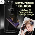 Galaxy S8 ケース Galaxy S7 edge 送料無料  LUPHIE 正規品 Galaxy S8 Plus ケース 背面9H強化ガラス 航空アルミ ギャラクシー s8 s7 galaxy ブランド s8plus s8