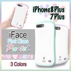 正規品 iFace Pastel iPhone7Plus ケース iPhone6SPlus ケース iphone6+ ケース iFace First Class 並行輸入 全3色 送料無料 アイフェイス パステル