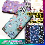 ショッピングアリス iPhonexs ケース 不思議の国のアリス ディズニー カード収納ミラー付ケース iPhone8 iPhonexr ケース iPhone7 送料無料 xsmax