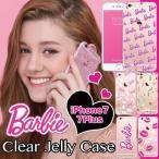 iphone7ケース Galaxy S8ケース Barbie Jelly Case iPhone7Plus バービー スマホケース 送料無料 ピンク ドール ロゴ ブランド Galaxy S8+ クラシック ジェル