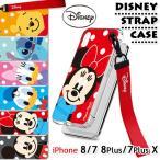 ショッピングディズニー ストラップ Disney ディズニー ストラップ ミッキー ミニー ドナルド プー スティッチ iphone x ケース iphone8 ケース iphone7 ケース iphone8plus iphone7plus 送料無料