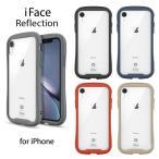 iFace Reflection 保護フィルム付 並行輸入正規品 iPhone12 12Pro 12mini iPhoneSE(2) ケース アイフェイス リフレクション