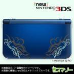 (new Nintendo 3DS 3DS LL 3DS LL ) トライバル1 グレー ブルー カバー