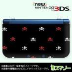 (new Nintendo 3DS 3DS LL 3DS LL ) スカル2 ブラック レッド カバー