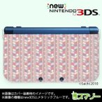 (new Nintendo 3DS 3DS LL 3DS LL ) かわいいGIRLS 20 草花 パステルピンク系 カバー