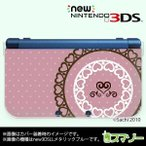 (new Nintendo 3DS 3DS LL 3DS LL ) かわいいGIRLS 26 レース5 パステルピンク カバー