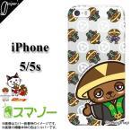 スマホケース iPhone5 ケース  5s用 iPhoneカバー東京都八王子市のご当地キャラクター(たき坊) 公式アイフォンスマホケース01 カバー