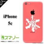 スマホケース iPhone5 ケース c用 iPhoneカバーご当地キャラクターバンド(GCB47) 公式アイフォンスマホケース01 カバー