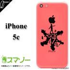 スマホケース iPhone5 ケース c用 iPhoneカバーご当地キャラクターバンド(GCB47) 公式アイフォンスマホケース02 カバー