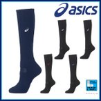 ネコポス asics アシックス バレーボールグッズ 靴下 ワンポイントハイソックス メンズ XWS623