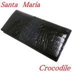 Santa Maria サンタマリア製 クロコダイル 財布 ワニ革 カイマン背鰐HB102メンズ長財布ブラック