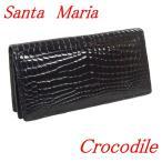クロコダイル 財布 メンズ 長財布 シャイニングベリー102 Santa Maria サンタマリア製