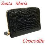 クロコダイル 財布 レディース 財布 ワニ革 シャイニング 折財布 Santa Maria サンタマリア製