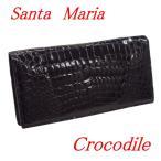 Santa Maria サンタマリア製クロコダイル 財布 メンズ 長財布 ワニ革 カイマンベリー102