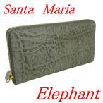 象革 財布 エレファント ラウンドファスナー 長財布艶有りグレー Santa Maria サンタマリア製