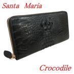 Santa Maria サンタマリア製 ワニ革 財布 クロコダイル ラウンドファスナー長財布マットHB