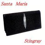 Santa Maria サンタマリア製スティングレイ エイ革財布 サイフ 長財布102