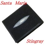 スティングレイ 財布 エイ革 サイフ 折財布211 Santa Maria サンタマリア製