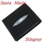 Santa Maria サンタマリア製スティングレイ 財布 エイ革 サイフ 折財布211
