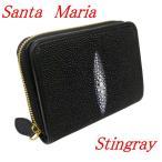 スティングレイ 財布 エイ革 レディース 財布298 Santa Maria サンタマリア製