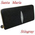 スティングレイ 財布 エイ革 ラウンドファスナー 長財布 Santa Maria サンタマリア製