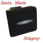 スティングレイ 財布 エイ革 ラウンドファスナー 折財布A104 Santa Maria サンタマリア製