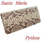 パイソン 財布 メンズ 蛇革 艶有り両面 長財布 Santa Maria サンタマリア製