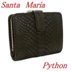 Santa Maria サンタマリア製パイソン 蛇革財布/レディース財布4035