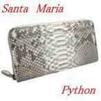 パイソン 財布 メンズ レディース 蛇革 ラウンドファスナー長財布4510ナチュラル Santa Maria サンタマリア製