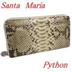 Santa Maria サンタマリア製パイソン 蛇革 財布/艶有りパイソンラウンドファスナー長財布4510