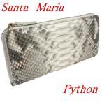 Santa Maria サンタマリア製 パイソン 蛇革 財布/L型ファスナー長財布(4940)