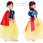 白雪姫風 ドレス ふんわり しっかり4層構造 コスチューム なりきり お姫様 キッズドレス マント、カチューシャ、ステッキ 4点セット