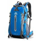 リュックサック アウトドア  バックパック バッグ レディース メンズ  大容量 防水 AJ(50L ブルー)