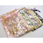 選べる5種類ポーチ テカテカサテンのカラフル巾着袋!薔薇(横:10cm縦:12cm(大) 1枚売り