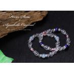 Yahoo! Yahoo!ショッピング(ヤフー ショッピング)天然石 を使った数珠タイプのパワーストーン ブレス 天然石 /ブレスレット 選べる2種類 アクアマリンタイプ ラピスラズリタイプ パワーストーン のギフト・プレ