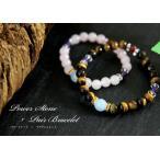パワーストーンのアクアマリン ペアブレスレット メンズ / レディース 天然石の数珠(腕輪念珠) ブレスレット ギフトにも最適 ペア使用も 送料無料 厄除け / お守り