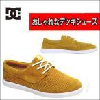 ショッピングDC DC SHOES ディーシー スニーカーPool LE 303388 27cm アウトドアシューズ人気ブランド
