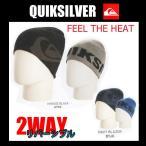 QUIKSILVER クイックシルバーメンズ ニット帽子ビーニーリバーシブル2WAY FEEL THE HEAT AQYHA03035 qsnew サーフイン人気ブランド