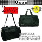 スポーツバッグ メンズ鞄かばん大容量 大型 トラベルバッグ ボストンバッグ QUE 2…
