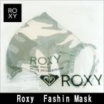 ROXY (ロキシー)レディース ファッション マスク ROA205695T GRY  正規品